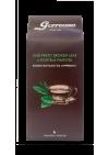 Broken Leaf Black Tea & Peppermint (loose leaf) 80gr